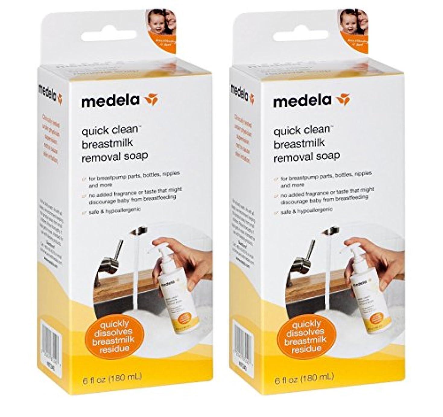 排出ダイアクリティカルいたずらなMedela Quick Clean Breastmilk Removal Soap, 2 - 6 Ounce Bottles by Medela