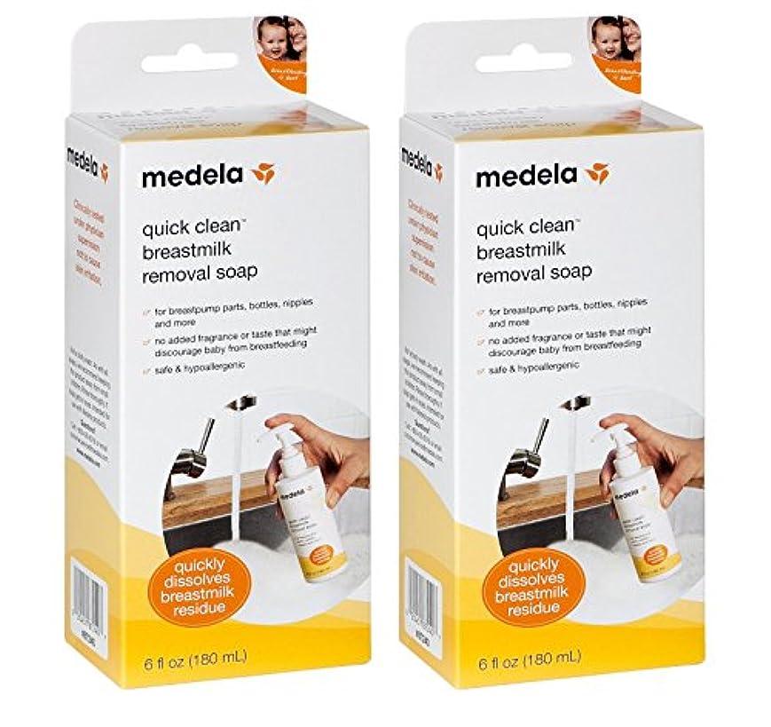 反乱法律くMedela Quick Clean Breastmilk Removal Soap, 2 - 6 Ounce Bottles by Medela