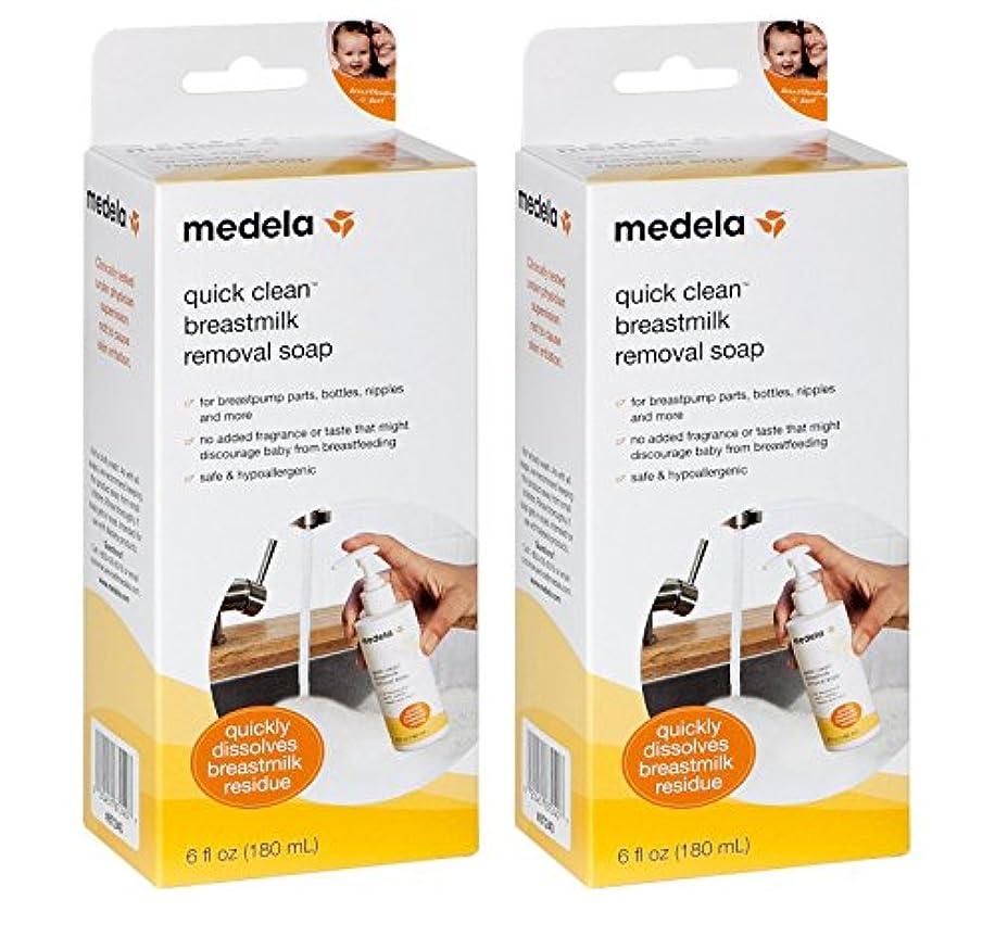 したい造船関係Medela Quick Clean Breastmilk Removal Soap, 2 - 6 Ounce Bottles by Medela