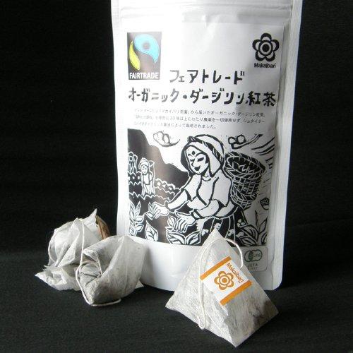 マカイバリ茶園『フェアトレード オーガニック・ダージリン紅茶』