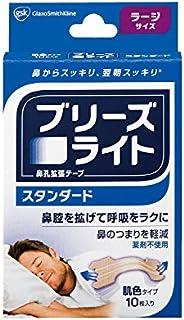 Breathe Right Standard Breathe Strips, Skin Color , , ,