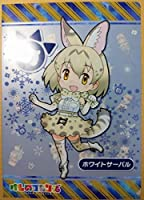 けものフレンズ×ファミリーマート クリスマスキャンペーン 全7種セット オリジナルA4クリアファイル