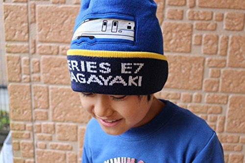 新幹線ニット帽子 E7系かがやき(子供用)