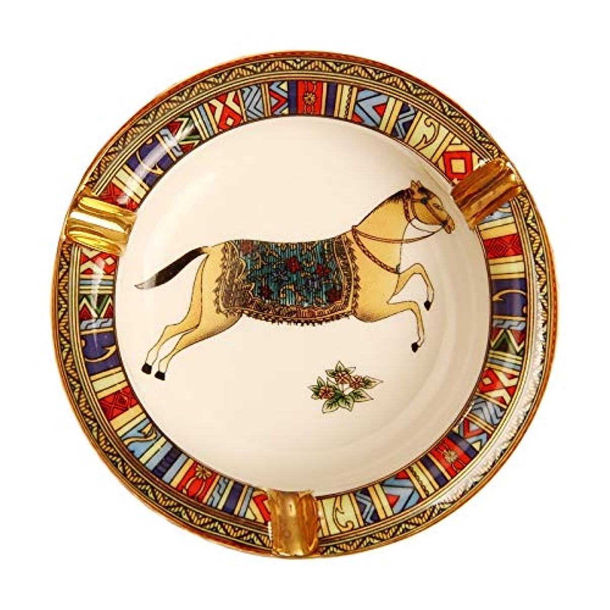 必要ないタオル物理的にホーム/オフィス/バーの装飾のための高級ラウンド馬のパターンセラミックシガー灰皿クリエイティブ卓上たばこ灰皿