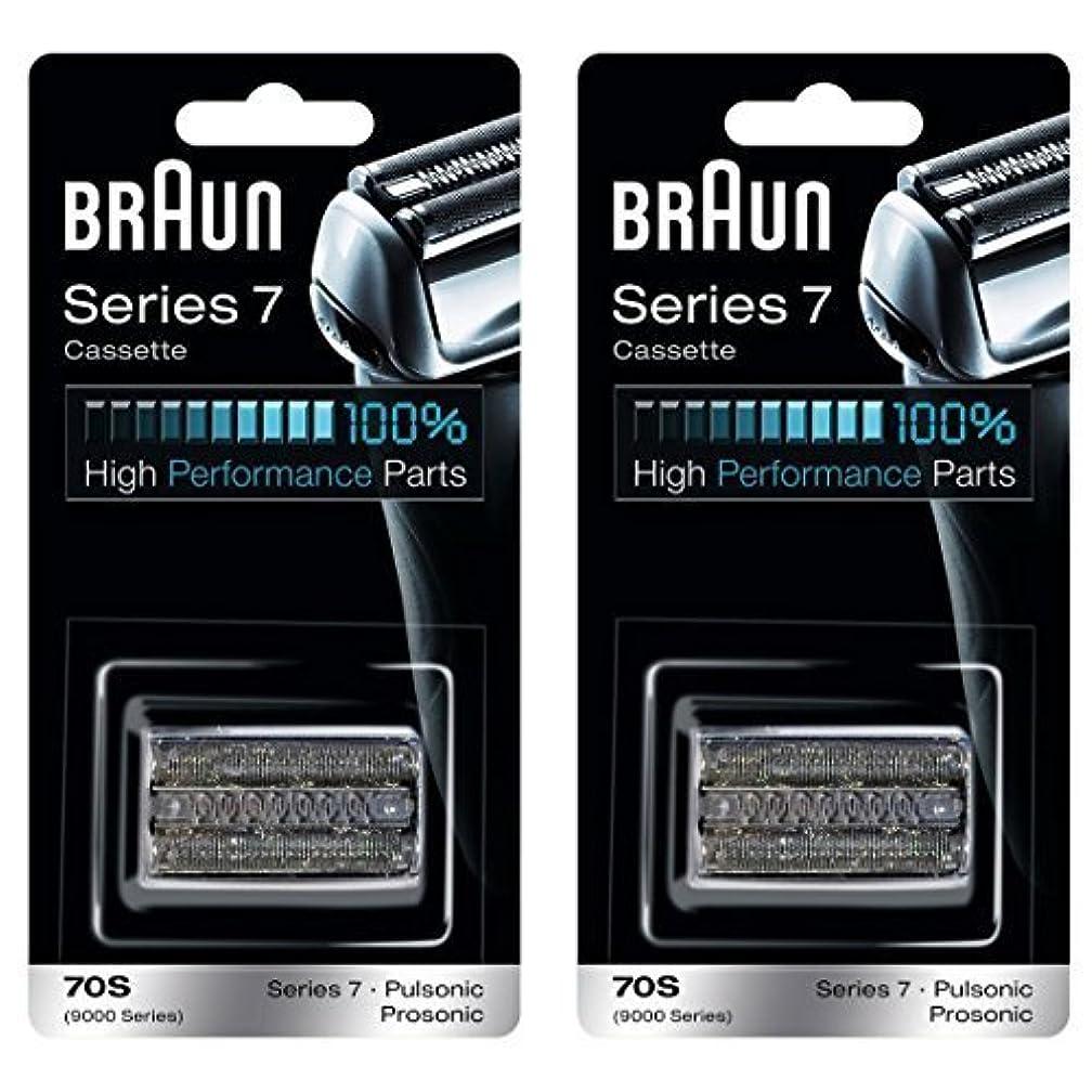 正確にじゃがいも手術BRAUN ブラウン シリーズ7/プロソニック対応 網刃?内刃一体型カセット 70S (F/C70S-3に対する海外版)2個セット [並行輸入品]