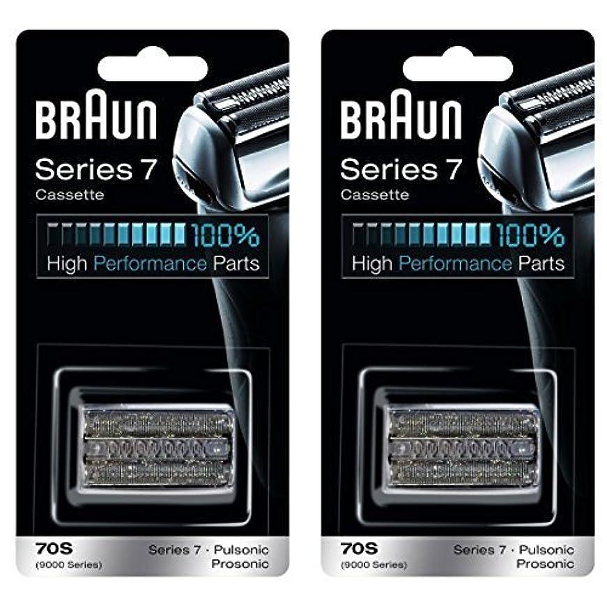 六分儀トリム因子BRAUN ブラウン シリーズ7/プロソニック対応 網刃?内刃一体型カセット 70S (F/C70S-3に対する海外版)2個セット [並行輸入品]