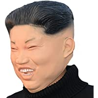 北の指導者 マスク 微笑んでいる顔 パーティーマスク 仮装マスク 変装 お面 かぶりもの 仮装イベン アイテム ハロウィーン マスク、コスチューム スク マスク 仮面 仮装パーティー 文化祭 コスプレ イベントなど用 ラテックスマスク