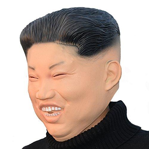 北の指導者 マスク 微笑んでいる顔 パーティーマスク 仮装マ...