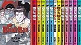 BILLY BAT コミック 1-13巻セット (モーニングKC)