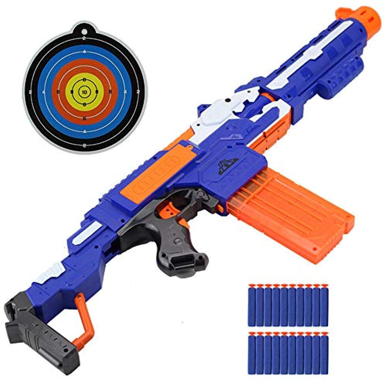 GRACEON 速達 ソフト弾丸 おもちゃガン 銃弾 ナーフ玩具 銃 ダーツ ナーフガンに最適