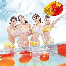 意外にマンゴー(TYPE-B)(初回生産限定盤)(DVD付)