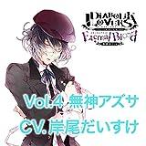 DIABOLIK LOVERS ドS吸血CD 無神家5th Eternal Blood Vol.4 無神アズサ CV.岸尾だいすけ