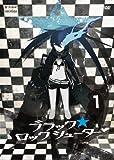 『ブラック★ロックシューター』DVD第1巻