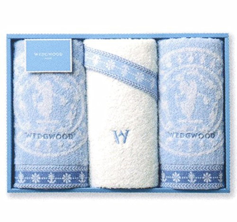 ウェッジウッド フェイスタオル3枚 WW8601