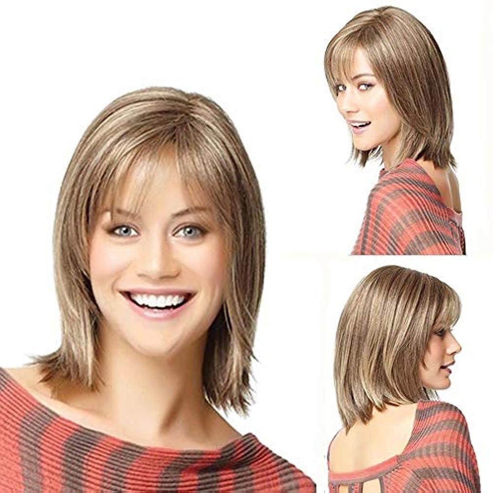 自動化ベスビオ山効能WASAIO 女性のショートカーリーウィッグブロンド前髪付きストレートボブストレートヘア (色 : Blonde)