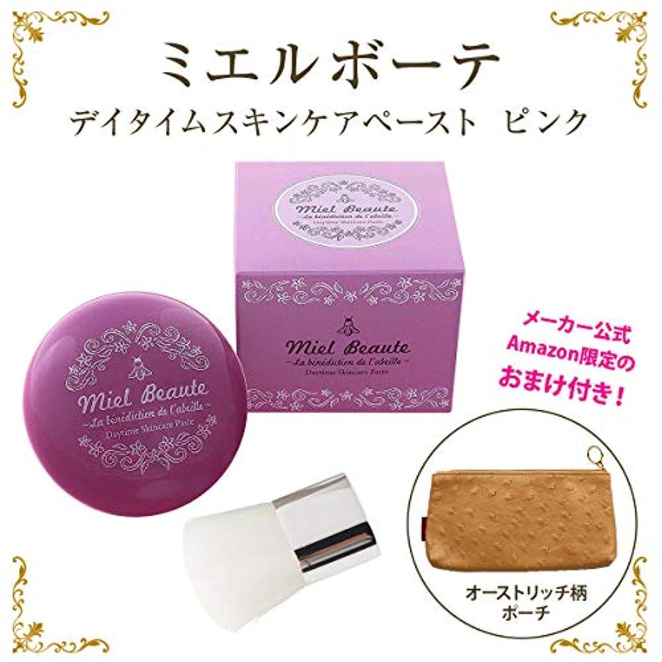 ミエルボーテ デイタイムスキンケアペースト SPF18 PA++ 美容クリーム 肌色補正 化粧下地 しわぼかし 紫外線防止 化粧直し 美容液 ひとつで7役を担う日中用のクリーム 25g (ピンク おまけ付き)