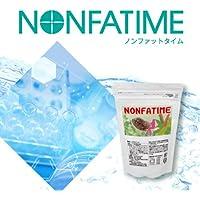 NONFATIME(ノンファットタイム) ダイエット ダイエットサプリ 送料無料