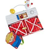 Fisher-Price My First Farm by Fisher-Price