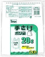 暮らしのべんり学 手さげポリ袋 半透明乳白 20L 20枚入