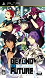 BEYOND THE FUTURE - FIX THE TIME ARROWS -(通常版) - PSP