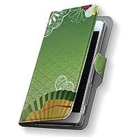 Galaxy S8+ SCV35 ケース カバー 手帳 スマコレ 手帳型 レザー 手帳タイプ 革 スマホケース スマホカバー ギャラクシー エス エイト プラス 日本語・和柄 002606 Samsung サムスン au エーユー 和風 和柄 扇子 scv35-002606-nb