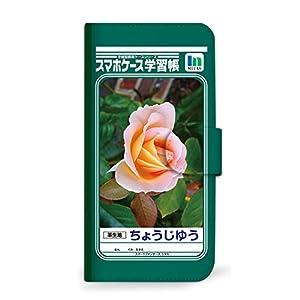 mitas MONO MO-01K ケース 手帳型 ノート D (365) SC-0176-D/MO-01K