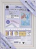 パズルフレーム ディズニー パズルデコレーション専用 パールホワイト(18.2x25.7cm)