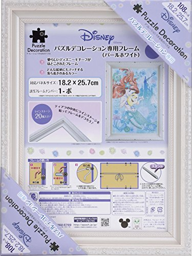 [해외]퍼즐 프레임 디즈니 퍼즐 장식 전용 펄 화이트 (18.2x25.7cm)/Puzzle Frame Disney Puzzle Decoration Pearl White (18.2 x 25.7 cm)