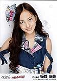 AKB48 公式生写真 ヘビーローテーション 劇場盤 ヘビーローテーション Ver. 【板野友美】