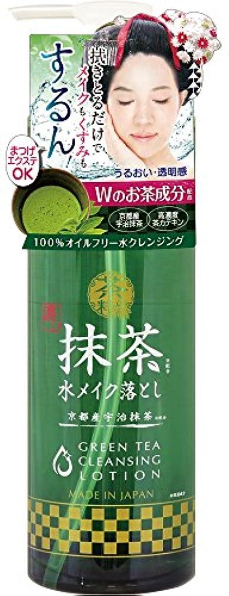 曲安西咽頭茶の粋 濃いクレンジングローションM 400ml (ウォータークレンジング メイク落とし くすみ)