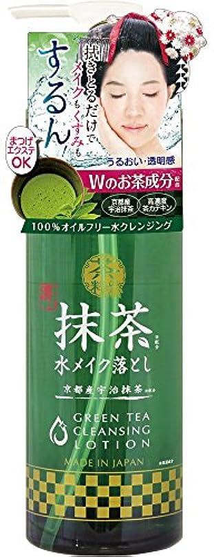 容器些細自我茶の粋 濃いクレンジングローションM 400ml (ウォータークレンジング メイク落とし くすみ)