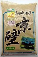家庭化学工業:京壁 No4 一坪用 900g hc3590801004