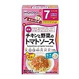 和光堂 手作り応援 チキンと野菜のトマトソース(7ヶ月頃から) 3.5g×6袋【3個セット】