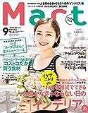 Mart(マート)バッグinサイズ 2018年 09 月号 [雑誌]
