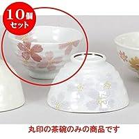 10個セット 夫婦茶碗 桜赤中平 [11 x 6.2cm] 【料亭 旅館 和食器 飲食店 業務用 器 食器】