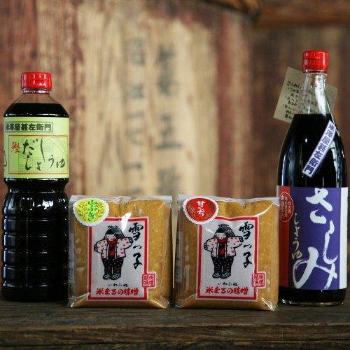 【結婚記念日 贈り物】ギフト 手作り越後味噌 丸大豆醤油 おすすめセット