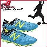 newbalance スポーツシューズ NewBalance ニューバランスシューズ サッカー フットサル VISARO PRO FG MH2【メンズ】 MSVPFMH2D/FOOTBALL
