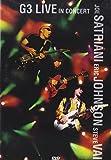 G3 Live in Concert [DVD] [Import]