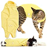 犬猫の服 full of vigor 獣医師と共同開発 猫用 術後服エリザベスウエア 男 女の子 雄 雌兼用 カラー 8 イエロー サイズ C2L フルオブビガー