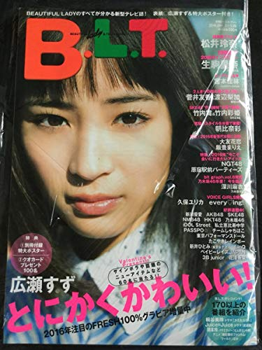 B.L.T. 2016年 3月号 広瀬すず 松井玲奈 新川優...