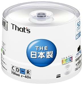 太陽誘電製 That's CD-Rデータ用 40倍速700MB プリンタブル銀 スピンドルケース50枚入 CDR80SPY50BR