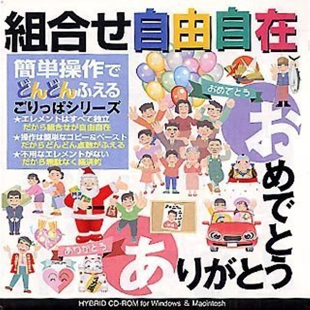 論争ブーストキャンベラごりっぱシリーズ Vol.15「おめでとう?ありがとう」