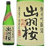 【日本酒】山形県 出羽桜酒造 出羽燦々 ( でわさんさん ) 純米吟醸 無濾過生原酒 720ml【クール便】