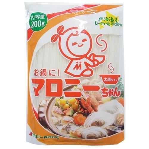 マロニー お鍋にマロニーちゃん 太麺 200g...