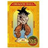 DRAGON BALL #25 [DVD]