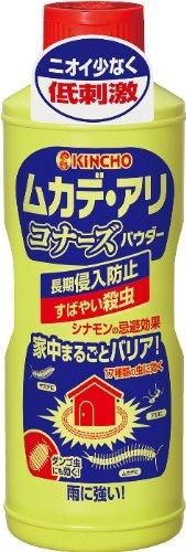 KINCHO ムカデ・アリコナーズ パウダー 550g (ヤスデ タカラダニ ダンゴムシ)