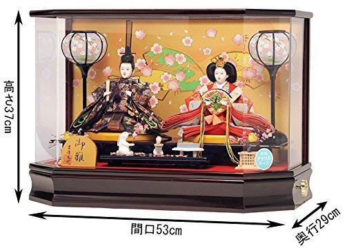 吉徳大光雛人形ケース入り親王飾りひな人形73-yscp-322051