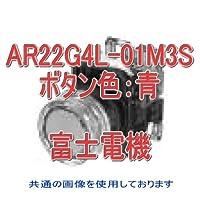 富士電機 照光押しボタンスイッチ AR・DR22シリーズ AR22G4L-01M3S 青 NN
