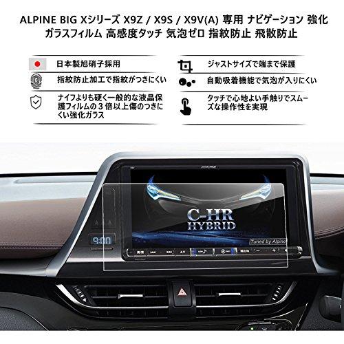 【LFOTPP 1年保証付き】ALPINE BIG Xシリー...