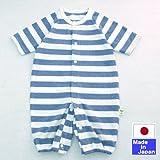天竺七分袖ツーウェイオール ボーダー 50-60cm 日本製 綿100% (ブルー)